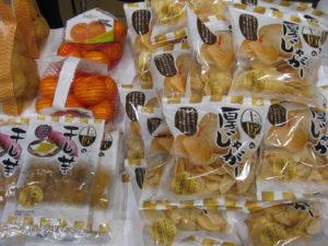展示商品 菜匠(さいしょ)栃木県 小山市 野菜